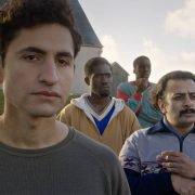 Limbo film review 2020